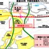 栃木県 国道408号宇都宮高根沢バイパスの部分供用を開始