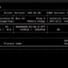 Dockerで機械学習環境を作ろう!