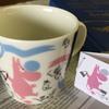 フィンランドの百貨店ストックマンの150周年を記念して限定販売されたムーミンマグカップです。