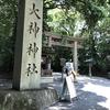 奈良県桜井市の最強パワースポット