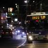 12/3 西東京バス