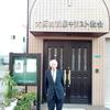 寺田時雄さんのチャレンジ@大阪・加賀屋