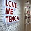 TENGAオフィス内装|単なる機能主義に留まらないお洒落とお茶目の具体化