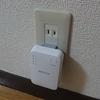 だれでも超簡単設定!無線LAN中継機で快適ネットライフ