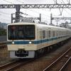 神奈川の鉄道ニュースダイジェスト 2020.04.25