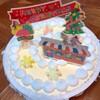 ハッピークリスマス*15年ぶり?のアイスケーキ