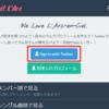 ドエル向けL'Arc~en~Cielプロフィールサイトのご紹介