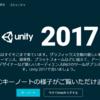 Unity5のインストール