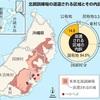 沖縄の北部訓練場返還、日米正式合意 本土復帰後で最大