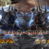 【機動戦士ガンダム】追加機体はガズアル、ガズエル【バトルオペレーション2】