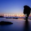 余市の奇岩、えびす岩で朝日を撮影してきた!望遠レンズ(SEL70200G)の試し撮りも!