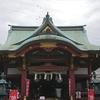 修行僧とマイラーの初詣は「羽田神社」