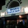 Maruhide Uni Club@ガーデナ