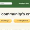 crateをcrates.ioに公開してみる