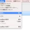 【Virtualbox】スクリーンショットがとれなかったのでホストキーを変更