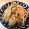 【1食45円】大根ツナ塩昆布サラダの簡単レシピ