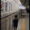 冬の京都タビ 2019 その壱