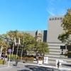 『鎌倉芸術館ゾリステン』演奏会