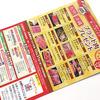 九州沖縄ブランド肉プレゼント