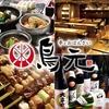 【オススメ5店】東京・大手町・日本橋・人形町(東京)にあるおばんざいが人気のお店