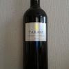 今日のワインはフランスの「タラニ・カベルネソーヴィニヨン」1000円~2000円で愉しむワイン選び(№55)