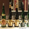2013年オーストリアワイン総括