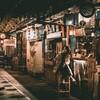 明治三十一年の台湾旅行 ―下村海南の見た景色―