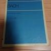 フランス組曲 第1番 BWV812