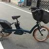 自転車のパーツ変えはママチャリも電動自転車でもデキマッセ!