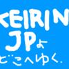 公式サイトなのに、リニューアルで使いづらくなった「KEIRIN.JP」の余波がまだ収まらない