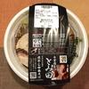 【今週のインスタントラーメン55】 中華蕎麦 とみ田  煮干し中華そば(セブンイレブン)