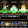 level.969【ランクS以下・スライム系縛り】魔神の洞窟攻略