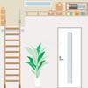 ブログ【願望は叶うのか?】ロフト付き部屋に一人暮らししたい【面接結果】💖
