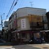 令和3年3月3日京都いけずな旅探訪 食事処いのうえ
