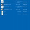 Windows 10でデスクトップのアイコンを詳細表示にする