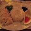 """#海南鶏飯食堂2 #恵比寿 """"シンガポール料理"""