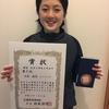 三重県卓球選手権 ホープス女子の部 ゆり選手(21クラブ)が3位入賞!!