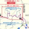 福岡県 国道322号八丁峠道路が2019年11月16日に開通