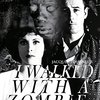 『私はゾンビと歩いた!』 100年後の学生に薦める映画 No.0722