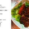 【ボリューム満点】ハワイで食べた味をアレンジスペアリブ〜旅するおうちごはんレシピ☆ その23〜
