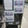 【観劇ログ】gekiGeki 2nd「1000年の恋」プレ公演「初めまして、劇団「劇団」です。」