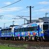 第1032列車 「 キハ185系のアンパンマントロッコを狙う 2019・お盆 予讃線紀行その4 」