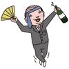おしょぶ~の神戸立ち飲み放浪記⑦悲哀に満ちた酒場「すぎの」…あなたの小遣い幾らですか?