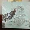 【全曲レビュー♪】(ポストクラシカル)Cicada‐不在的你們都去了哪裡(White Forest)の台湾盤