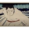フランス公共放送の東京五輪CM動画が話題!葛飾北斎の浮世絵で、力士がサーフィン