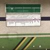 大阪メトロ谷町線の駅の路線別路線図には…