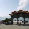 台湾でドライブ【日月潭ロープウエイと原住民料理(民族料理)にハマる】