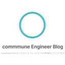 commmune Engineer Blog
