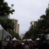 ハワイのワイキキで行われた「スパムジャム2018」に行ってみました。