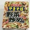 【実食レビュー】ペヤングの新作!ピリ辛野菜炒め風やきそばを食べてみた【感想とレビュー】